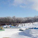 Ski in Karuizawa