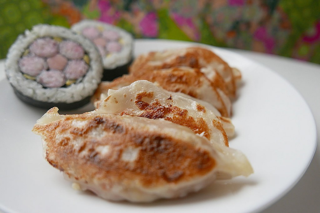 Tuna Gyoza with red pepper