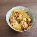 Oyako donburi – rice with wafu chicken and egg  sauce
