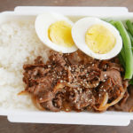 Fried Beef Lunch Box (Yakiniku Bento)