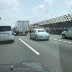 Japan Road Trip Day 1 : Kobe to Nagoya