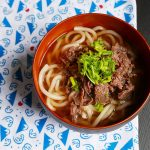 Beef Udon – Japanese Niku Udon