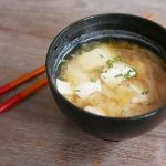 Japanese Miso Soup – Miso Shiru with Tofu