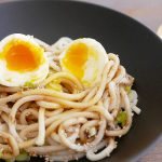 Soy Sauce Udon (Easy Japanese Recipe) Quick Lunch